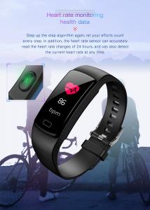 SM 106 Heart Rate Smart Watch
